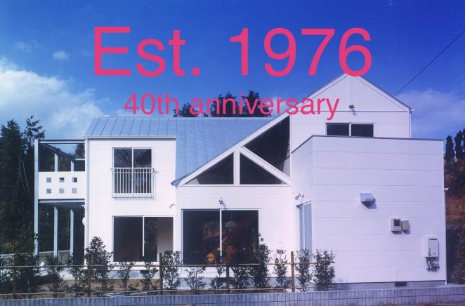 1976年3月11日チトセホーム創業